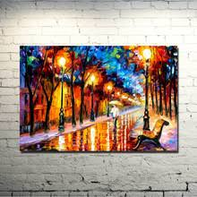 Trippy Room Decor Compare Prices On Fabric Poster Trippy Online Shopping Buy Low