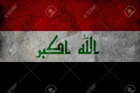 Green Black Red Flag The Flag Of Iraq Includes The Three Equal Horizontal Red White