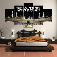 online get cheap abstract islamic modern wall art painting