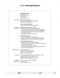 Resume Computer Skills List Example by Resume Resume Skills List Example Grasshopper Solar Reviews