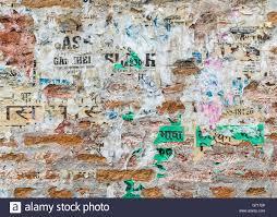 Kathmandu Nepal Map by Dirty Kathmandu Street Stock Photos U0026 Dirty Kathmandu Street Stock