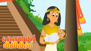 moses grows up as a prince malayalam bible stories for kids