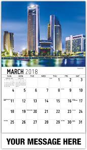 Wall Scenes by Scenes Of Texas Calendar 65 Texas Scenic Promotional Wall Calendars