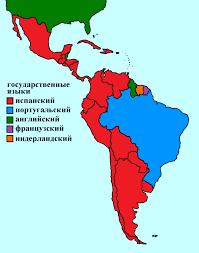 America Latina Map file america latina state languages jpg wikimedia commons
