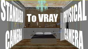 Vray Physical Camera Settings Interior Convert 3ds Max Camera To Vray Physical Camera With Simple Script