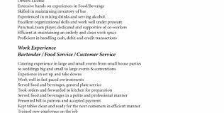 job description for resume server awe inspiring banquet server