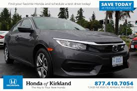 new 2017 honda civic sedan lx 4dr car in kirkland 174220 honda