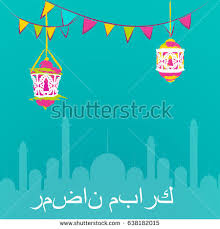 arabic lantern stock images royalty free images u0026 vectors