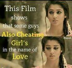 unfaithful film quotes tamil cheating quotes ordinary quotes