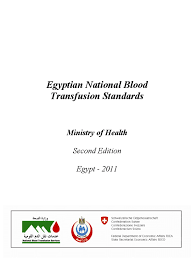 egyptian national blood standards 2nd edit 2011 blood donation