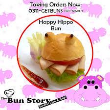 the bun the bun story home