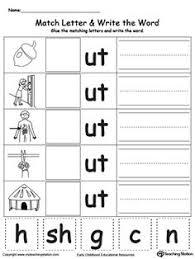 sight words and word families week 2 kindergarten names
