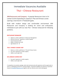 Resume To Work Thai Chinese Cuisine Chef Jrm Jobs Vacancies In Sri Lanka Top