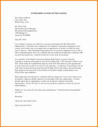 Download Writing Cover Letter For Internship by Sample Charity Application Letter Cover Letter Government Cover