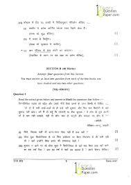 th grade english grammar worksheets hindi worksheet for free class