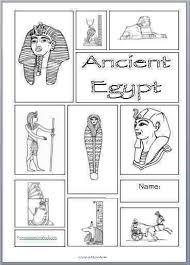 egyptians top teaching tools