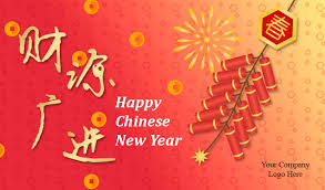 happy lunar new year greeting cards new year cards cny ecards corporate egreeting cards