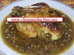 cuisine choumicha poulet poulet aux raisins secs choumicha cuisine marocaine choumicha