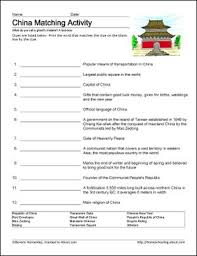 tikki tikki tembo worksheets 19 best scouts dinner idea images on word search