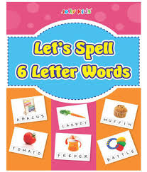 nine letter words starting with do the best letter 2017