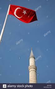 Turkey National Flag Turkish Turkey National Flag Emblem White Crescent Moon Star