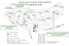 queen mary hospital floor plan thefloors co