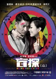 Andy Lau Blind Detective Watch The Second Trailer For Johnnie To U0027s Blind Detective