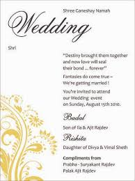 indian wedding cards wordings image result for wedding invitation card content wd