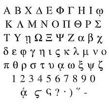 greek tattoos u2013 fonts designs tattooshunter com