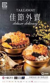 catalogue cuisine ik饌 maxim s