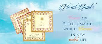 marriage cards designer cards wedding cards wedding card