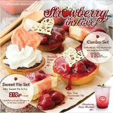 cuisine cherry health cuisine หน าหล ก