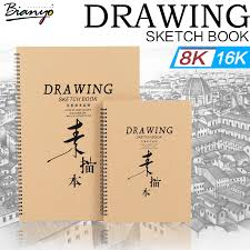 pk bazaar books bianyo sketch book 160g a3 a4 sketch papbiggest