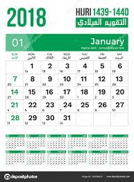 2018 Calendar Islamic Islamic Calendar 2018 Urdu Calendar 2017 Android Apps On