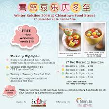 savour your emotions at chinatown food s winter solstice