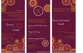 wedding card design india wedding card designcustom layout awesome hindu invi with wedding