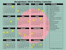 holiday calendar bangladesh 2017 sonomamissionapartments co