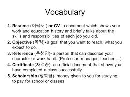 Education History Resume