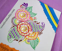 beautiful handmade eid cards birthday cards for sale
