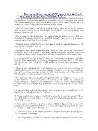 the jehu phenomena by errol anthony smythe jacob saul