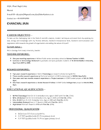 Sample Format Of Resume In The Philippines by Educational Qualification Format Resume Bt Business Plan