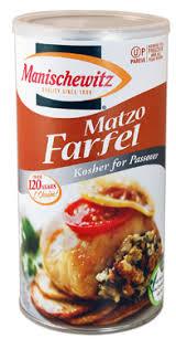 matzah farfel toasted matzo farfel