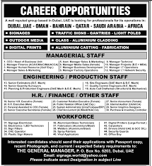 mechanical engineering jobs in dubai for freshers 2013 nissan uae learningall