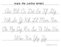 cursive writing tracing worksheet i ziggity zoom