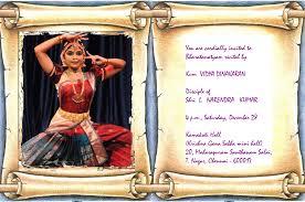 Saraswati Puja Invitation Card Bharata Natyam A Personal Effort By Vidya Dinakaran