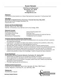 Skill Samples For Resume by Related Free Resume Examples Investment Banking Resume Template