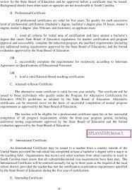Certification Approval Letter South Carolina Educator Certification Manual Pdf