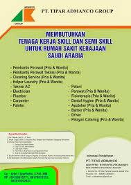 Resume Sample Untuk Kerja Kerajaan by Pt Tifar Admanco Raza Indonurse Pt Tifar Admanco