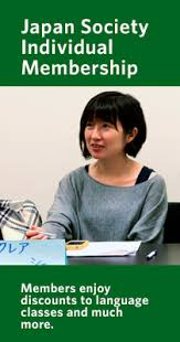 japanese class online language center programs japan society