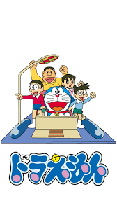 wallpaper doraemon the movie doraemon doraemon more pins like this at fosterginger pinterest